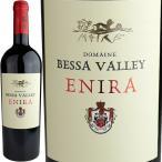 【正規品】Bessa Valley Winery Enira [現行VT] / ベッサ・ヴァレー・ワイナリー エニーラ [BG][赤][N]