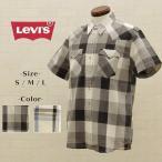 【送料無料】アウトレット LEVIS リーバイス メンズ チェックシャツ ブラック 黒 ライトブルー S M L シャツ チェック 5-5 6-4
