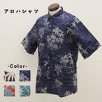 【送料無料】アウトレット Cooke STREET アロハシャツ メンズ アロハ シャツ 半袖 赤 紺 緑 黒 大きいサイズ 夏 #558490 10-1