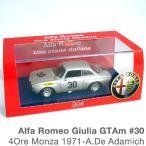 ミニカー1:43アルファロメオ1971ジュリアGTAm #30-M4