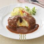 チーズ入りハンバーグ 冷凍便 デミグラスソース リーガロイヤルホテル ハンバーグ 惣菜 総菜 ディナー 肉 ギフト プレゼント