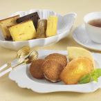 色々な種類の焼き菓子を詰め合わせたギフトセット。