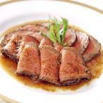 醤油味がベースの新しいタイプのロースト肉。<br>