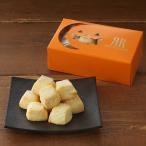ハロウィン ハロウィンキューブ リーガロイヤルホテル パーティー お菓子 プレゼント Halloween 焼き菓子 プチギフト スイーツ クッキー