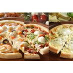 送料無料 チーズ ピザ ピッツァアソート(3種)  9枚入(冷凍便) リーガロイヤルホテル  冷凍ピザ マルゲリータ チーズ モッツァレラチーズ セット 石窯焼き 風