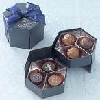 ベルギー製チョコレート原料を主体としたチョコレート6個入。