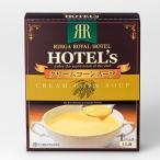 人気のスープがさらにおいしく、装いも新たに新登場!