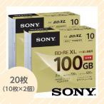 SONY  ブルーレイディスク  繰り返し録画用  3層100GB 10BNE3VCPS2 10枚パック × 2個セット【×メール便不可】
