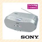 SONY CDラジオカセットレコーダー  CFD-RS501