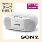 SONY ソニー CDカセッ...