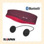 ワイヤレスヘッドホン内蔵 ヘッドバンド Bluetooth対応 イヤホン ヘアバンド スポーツ ウォーキング 汗止め グレー RIH-HB001BTGY