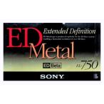 SONY ソニー ED ベータ 専用 Metal ビデオテープ βII 180分録画 βIII 270分録画 EL-750B【×メール便不可】