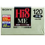 SONY ソニー 8mmビデオテープ 高画質 ハイエイト蒸着 120分 E6-120HME3 【×メール便不可】