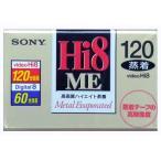 SONY ソニー 8mmビデオテープ 高画質 ハイエイト蒸着 120分 E6-120HME4【○メール便可】