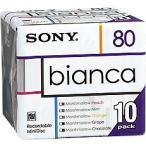 SONY ソニー MD ミニディスク 5色カラーミックス・ビアンカシリーズ 80分 10枚パック 在庫限りで販売終了 10MDW80BAA【×メール便不可】
