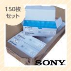 SONY  録音用ミニディスク(MD)  BASIC 80分  単品×150枚セット  在庫限りで販売終了 MDW80BC  【×メール便不可】