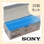 録音用ミニディスク 25枚(1枚パック×25個)セット 日本製 MD BASIC 80分 在庫限り MDW80BC SONY ソニー