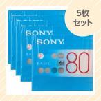 録音用ミニディスク 5枚(1枚パック×5個)セット 日本製 MD BASIC 80分 在庫限り MDW80BC SONY ソニー