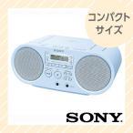 SONY ソニー CDラジオ...