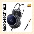 ハイレゾ対応 アートモニターヘッドホン ATH-A900Z audio-technica オーディオテクニカ