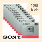 SONY  録音用ミニディスク(MD)  80分 10枚セット MDW80T  【×メール便不可】