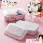 太田さんのこだわり洗剤 はんなり美人 200g シロン石鹸有限会社 日本製 手づくり洗剤 食器 台所 キッチン 掃除 選べるおまけ 後払い可 60s bnm