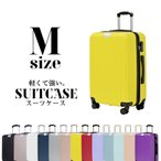 【今だけマスクプレゼント♪】スーツケース Mサイズ 24インチ 送料無料 RIKOPIN公式 軽量 シンプル キャリーバッグ ダイヤルロック おしゃれ キャリーケース lcc