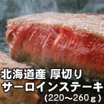 rikyunosato_rs-hf-026