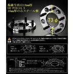 (10mm厚)ステラ(型式LA150/160系)4H/PCD100デジキャンワイドトレッドスペーサー(ハブ内径73φモデル)【10mm厚2枚1Set】代引注文不可