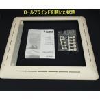 FIAMMA オプションパーツ・ローロベント/40×40