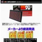 TVR-3000M[3.5E318]下記詳細要確認K&Nリプレースメント純正交換用エアーフィルター代引不可 - 13,705 円