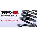 ハスラー/Xターボ【MR31S】【26/1〜】【詳細要確認】 RS★R SUPER DOWN1台分 ■車検非対応品■