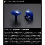 200系 ハイエース バン/コミューター玄武 ゲンブ  Genb ハイトダウンサポーター 1セットSBB05H