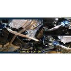 ワゴンRスティングレー【MH34S】【12/09〜】【2WD】 カワイワークス フロントロアアームバー/LO ■注意事項要確認■