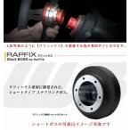 ワークスベル(ノーマルボス品番539に対応)トヨタ車エアバッグ用ラフィックス専用ショートステアリングボス【適応要確認 代引注文不可】