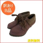 激安 靴 レディース ACQUA CALDA スタッズ付ショートブーツ 24.5cm(2E) ブラウン ACQUA CALDA  サイズ違いあり