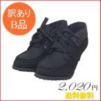 激安 靴 レディース スタッズ付ショートブーツ 22.5cm(2E) ブラック 小さいサイズ ACQUA CALDA