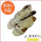 激安 靴 レディース グラディエーターブーツサンダル L 5E オフホワイト ACQUA CALDA  サイズ違いあり