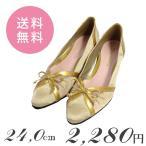 激安 靴 レディース デザインパンプス 24.0cm(5E) ゴールド ACQUA CALDA