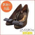 激安 靴 レディース リボン付デザインパンプス 25.0cm グレー ACQUA CALDA  サイズ違いあり