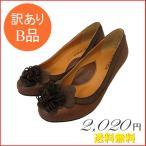 激安 靴 レディース デザインパンプス 25.0cm ブラウン ACQUA CALDA サイズ違いあり