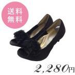 激安 靴 レディース コサージュ付オープントゥパンプス 25.0cm(3E) ブラック ACQUA CALDA  サイズ違いあり
