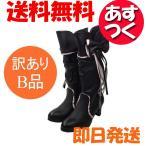 激安 靴 キッズ リボン付きブーツ 19.0cm ブラック ACQUA CALDA