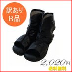 ショッピングブーツサンダル 激安 靴 レディース ブーツサンダル 3L(4E) ブラック ACQUA CALDA
