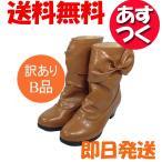 激安 靴 キッズ リボン付ショートブーツ 19.0cm ブラウン ACQUA CALDA
