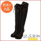 激安 靴 レディース オープントゥ編み上げブーツ 24.0cm(2E) ブラック  ACQUA CALDA  サイズ違いあり