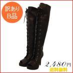 激安 靴 レディース オープントゥ編み上げブーツ 25.0cm(2E) ブラック  ACQUA CALDA  サイズ違いあり