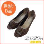 激安 靴 レディース オープントゥパンプス 25.5cm(4E) ヒョウ柄 大きいサイズ ACQUA CALDA  サイズ違いあり