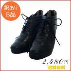 激安 靴 レディース デザインショートブーツ  24.5cm(4E)  ブラック  ACQUA CALDA  サイズ違いあり