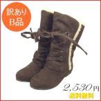激安 靴 レディース 編み上げブーツ S(2E) ブラウン  ACQUA CALDA